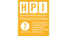 Сертификация HAS (HOGAN ASSESSMENT SYSTEM)